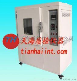 天海TH8011B自然通风热老化试验机
