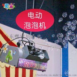 进口电动泡泡机体验馆舞台酒吧KTV婚庆装饰演出设备