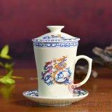 定製單位禮品茶杯,會議禮品茶杯