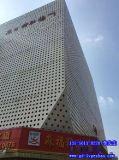 九江冲孔铝单板 冲孔铝单板吊顶 穿孔铝单板造型 冲孔氟碳铝板幕墙