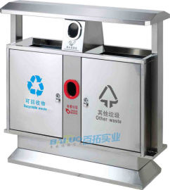 金属果皮箱烟灰不锈钢垃圾桶户外大堂立式方形带内桶