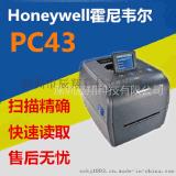 霍尼韦尔 PC43桌面打印机