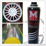 鍍鉻自動噴漆,不鏽鋼鍍鉻修補劑,電鍍修復鍍鉻噴劑