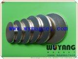 厂家现货供应D12*2mm圆形强磁,GPS定位器专用磁石
