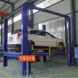 产地货源四柱式汽车举升机 四轮定位举升平台