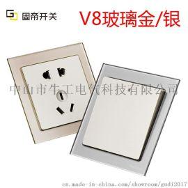 固帝开关V8钢化水晶玻璃面板五孔插座家用墙壁单开双开