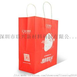 联兴 扁绳购物袋手提袋手挽袋收纳袋可定制牛皮纸袋