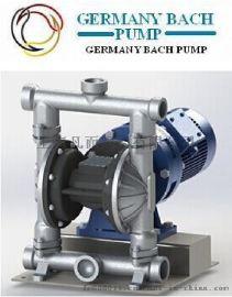 进口电动隔膜泵|优选(Bach)
