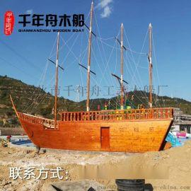 小区景观装饰游乐海盗船 大型海盗船道具船定做