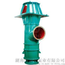凯利特HB HK系列轴流泵