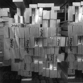 东莞供应铝板5052 6063 5083 铝带 铝棒 铝管 可定制加工