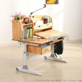 德世信鋼木結合120CM矮書架升降學習桌