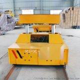郑州厂家50T运输平台 喷砂房油漆房运输平车