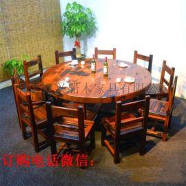 老船木圆桌实木家具餐桌田园靠背椅简约餐桌椅