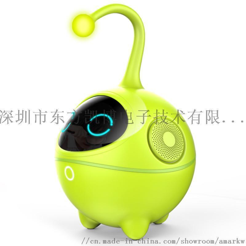 生产销售翻译英语 TZB002机器人好帅胡巴巴腾
