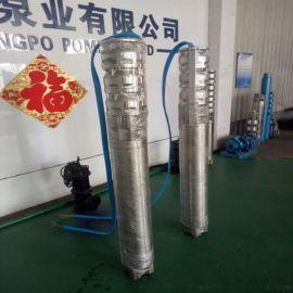 高扬程深井潜水泵 高温深井潜水泵