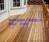 常州防腐木板材户外地板实木板材