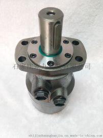 车床机械手配件 BMH-400 OMH400 大扭矩摆线马达液压马达