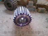 广西锻钢26m插键式变位球磨机小齿轮