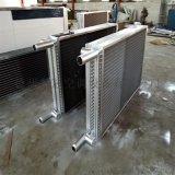對外加工定製水自然迴圈銅管表冷器 風櫃表冷器