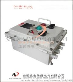 非标订制防爆控制箱  制冷防爆控制柜