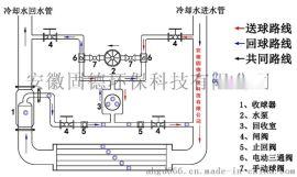 冷凝器胶球清洗装置中央空调循环水专用产品