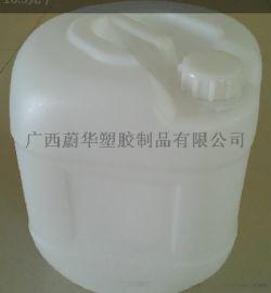 南宁20升蓝色塑料方罐