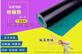 绿色防静电耐温防静电工作台垫防静电胶皮流水线台垫