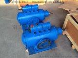 专业生产HSNH660-46三螺杆泵