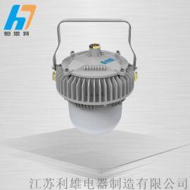 LED三防灯40w/50w/60w/70w/80w/防水防尘防腐防眩LED灯
