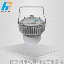 LED三防燈40w/50w/60w/70w/80w/防水防塵防腐防眩LED燈