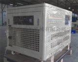 LE-10GT雷恩10KW超靜音汽油發電機