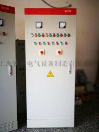 智能语音水泵控制柜喷淋泵消火栓泵控制箱一用一备22kw带双电源