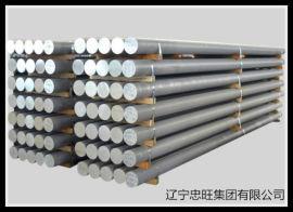 辽宁忠旺集团直供铝合金棒材、铝棒
