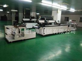 供应大面积印刷机  UV丝印机