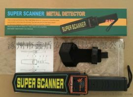 [鑫盾安防]1001型手持金属探测器 1001型手持金属探测器产品简介