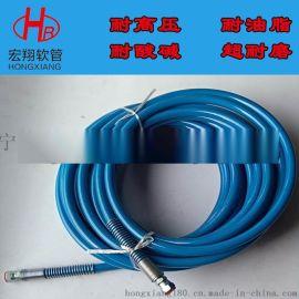 腻子喷涂高压软管,钢丝编织喷涂尼龙树脂高压软管