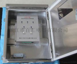 带电显示闭锁装置(DXW(N))