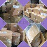 厂家供应软木玻璃垫 软木隔离垫 软木间距垫