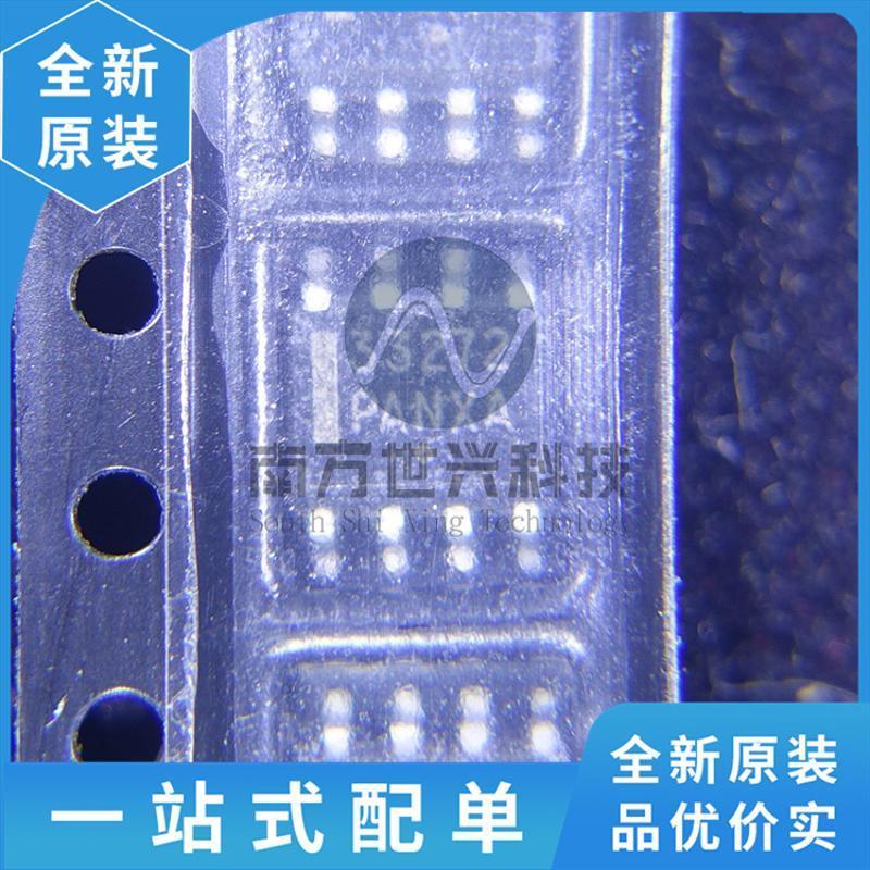 ncv33272 ncv33272ADR2G 全新原装现货 保证质量 品质 专业配单
