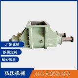 料槽密炼机料槽密炼机配件料槽现货35L-150L