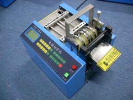 热缩管电脑切管机(YS-100)