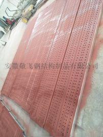 郑州安全耐用钢跳板生产厂家直销
