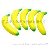 供應廣東夏天水果模擬pu玩具 廠家定制定做