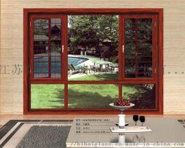 碧海定制斷橋窗鋁合金隔音窗108系列窗紗一體平開窗