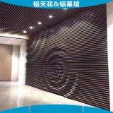 电梯厅造型格栅墙接待大厅背景墙弧形格栅波浪形格栅背景墙 东莞S型格栅造型波浪形格栅背景墙