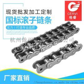 非标定制 304不锈钢工业传动链条 双排滚子链