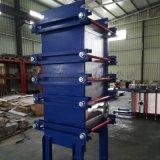 供应全焊接换热器冷却器 适用于处理尾气烟气余热回收