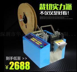 全自动微电脑切管机,热缩管切管机