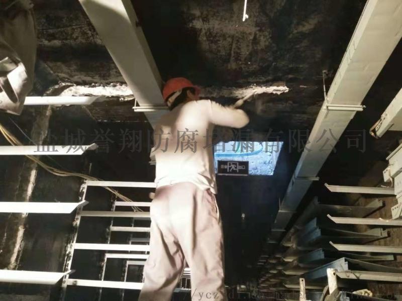 电缆沟渗漏原因分析及补救